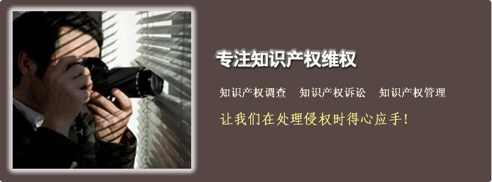 深圳智胜知识产权律师团队专注